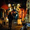 新宿ゴールデン街と大井町の路地裏を歩いてきた