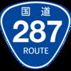 No.058 国道287号