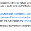 Rails5 で認証機能を作ってみる