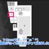 エニグマスフィア~透明球の謎~のロケーションテストに参加!