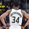 「ナイキ ズーム フリーク1」販売開始。NBAスター選手ヤニス・アデトクンボの初シグネチャーモデル