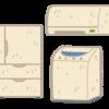 【冷蔵庫|処分】古い冷蔵庫でも大丈夫! お得に処分する方法教えます!