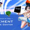 【ツクールMV】2018年4月1日配信 ツクールMVツール「ELEMENT SHARE CENTER」レビュー