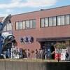 ガルパンにカジキにアンコウに 大洗町商工感謝祭に行ってきた!