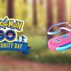 【ポケモンGO】2020年4月のコミュニティ・デイ