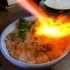 鯛と明太子(めんたい)のひつまぶし風、簡単レシピ付き(凝りたい方も、両対応)