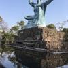 九州の旅5