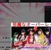 Ustream で ABP Japanese Filters 使用していると初回アクセス時にプレーヤーが表示されない場合の対処法