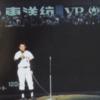 【プロ野球ドラフト】高卒と大卒どっちが長く現役を続けられる?