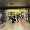 いざ伊豆七島へ! 知って得する浜松町駅のエレベーター事情🍅