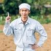 【農家・農業法人への転職をお考えの方へ】仕事としての農業はきつい