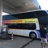 【ナミビア】ウイントフックでレンタカー旅の準備