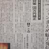 中公解体工事 - 巨額 5千万円を 追加工事!  Ⅱ