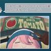 『ゆるキャン△ SEASON2』7話・感想