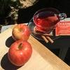 秋らしい、りんごのフレーバー。スタッシュティー:シナモンアップル・カモミール