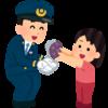 なんば駅御堂筋線北西改札から→なんばHatch/OCAT/湊町方向へ