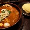 たぶん関東で一番おいしいスープカレー「ラマイ 横浜伊勢佐木モール店」に行ってきた