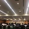 全瓦連青年部総会 in 東京