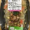 ローソン「1/2日分の野菜が摂れる焼ビーフン」(と他社のビーフン)