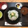 鎌倉 秋本