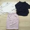 【レビュー】月額6800円から、スタイリストが服を選んで発送してくれる「エアークローゼット」を使用してみた