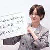 山本彩、重大発表!?結婚?小林武史プロデュースシングル、アルバム発売!!