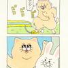 ネコノヒー「準備中」/Inflate the pool