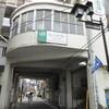 【横浜の風景】元町を過ぎて横浜外国人墓地へ