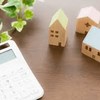 【不動産】2018年10月 地方在住サラリーマン大家の収支公開 入居率が過去最高に!