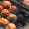 大阪人の私は月に一回はたこ焼きしてます!美味しいレシピや具材やオリジナル油引きのお話も!