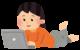 ランサーズでライターすれば、3か月で10万円稼げる!