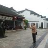 紹興 咸亨酒店で紹興名物料理をいただく!