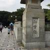 ★明治神宮★ 東京都渋谷区