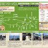絶対お得♪電車の方は南伊豆フリーパス&南伊豆フリー乗車券でお得に観光スポット巡りを・・・