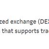 XPコインがモナコインで購入できるようになった!さらに市場は過熱か…?【期待の草コイン】