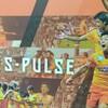 サッカー大好きな浦和と清水試合はきっとアツくなる🔥
