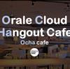 OchaCafe #1 - Kubernetesで作るコンテナベースCI☆CDの夕べ