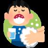 正しいうがいの仕方でインフルエンザと風邪予防!子供が喜ぶうがいの歌が楽しすぎ!