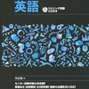 【待ってました(´∇`)】河合塾マーク式総合問題集2017が発売されました!【リンクまとめ】