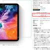 【iPad mini6】信頼のNIMASO ガラスフィルムが、amazonタイムセールで999円!