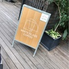 渋谷穴場  White glass coffee