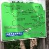 釧路湿原北斗展望台へ