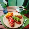 【週末朝ごはん】彩りよく美しいオープンサンド!カフェ風メニュー
