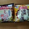 ポテチ 盛岡じゃじゃ麺味 秋田しょっつる味