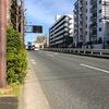 坂道探訪 世田谷区中町、深沢、等々力のゆるい坂