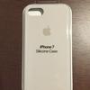 Apple純正iPhone7用シリコーンケース買ってみた