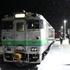 真冬の北海道巡り - ほぼ鉄道、たまにその他。