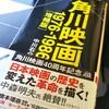 角川商法は、電撃文庫をブランドにした。