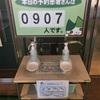 近況(オコノミ ファイヤー)。