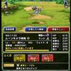 level.1180【ウェイト100】第155回闘技場ランキングバトル4日目